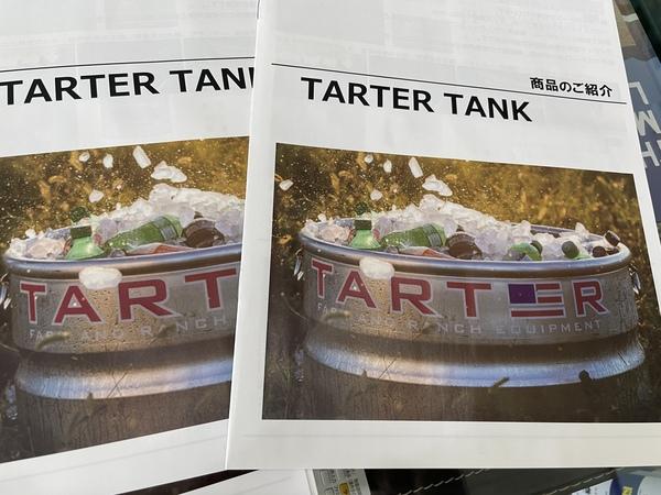 TARTER TANK